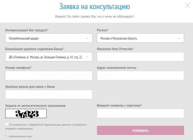 metallinvestbank2.jpg