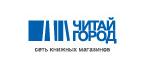 1517411328_chitai-gorod-lichnij-kabinet.png