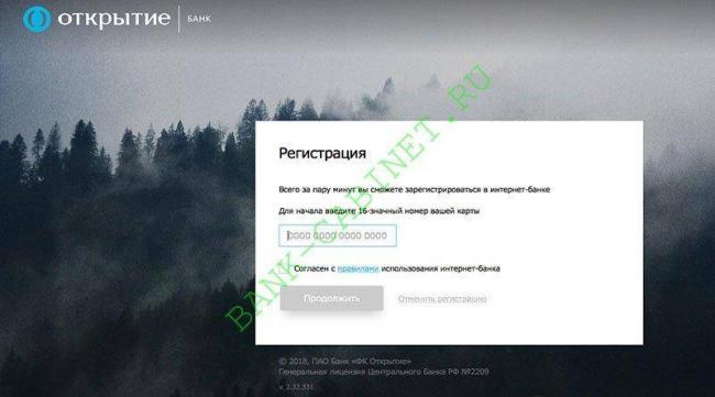 otk04-registr.jpg
