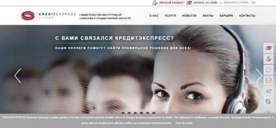 kreditekspress-fnlckb-1-550x255.jpg