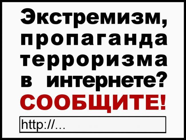banner_terror27112015.jpg