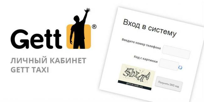 item_4617.jpg