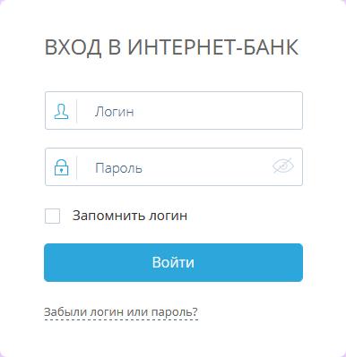Vhod-v-lichnyj-kabinet-RTS-Banka.png