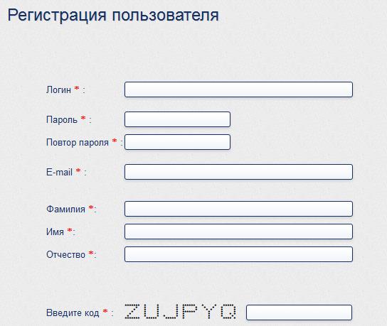 fgostest-lichnyy-kabinet-2.png