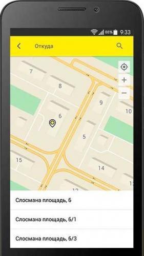 Prilozhenie-Taksi-Poehali.jpg