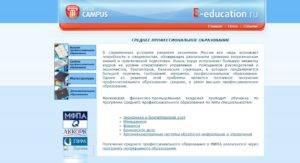 e-educon-spo-300x163.jpg
