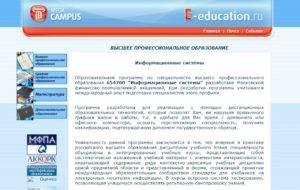 e-educon-spo-2-300x190.jpg