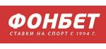 1551046877_fonbet.png