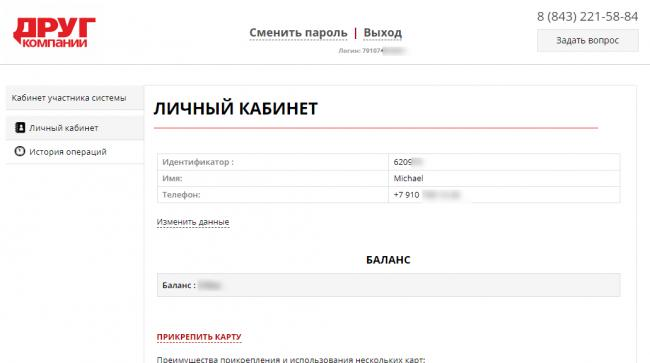 joxi_screenshot_1533655678741.png