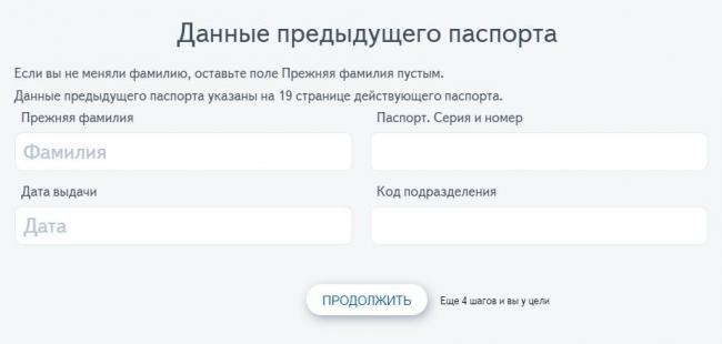 lichnyy-kabinet-agenta-vostochnyy-bank-4.jpg