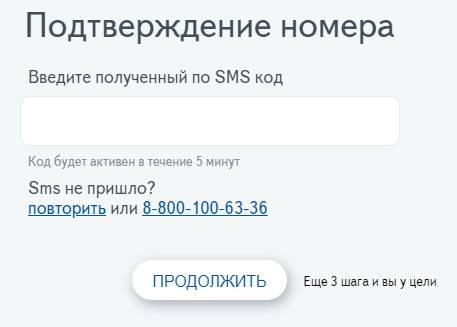 lichnyy-kabinet-agenta-vostochnyy-bank-5.jpg