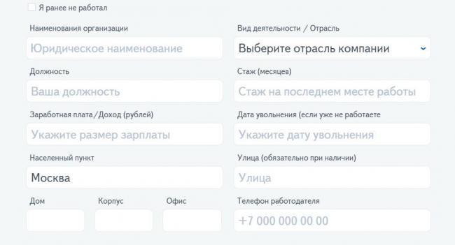 lichnyy-kabinet-agenta-vostochnyy-bank-7.jpg