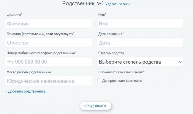 lichnyy-kabinet-agenta-vostochnyy-bank-8.jpg