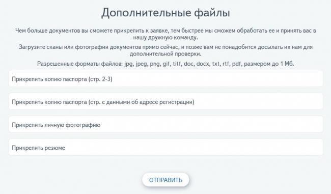 lichnyy-kabinet-agenta-vostochnyy-bank-9.jpg