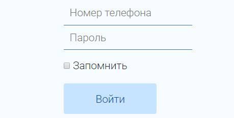 lichnyy-kabinet-agenta-vostochnyy-bank-12.jpg
