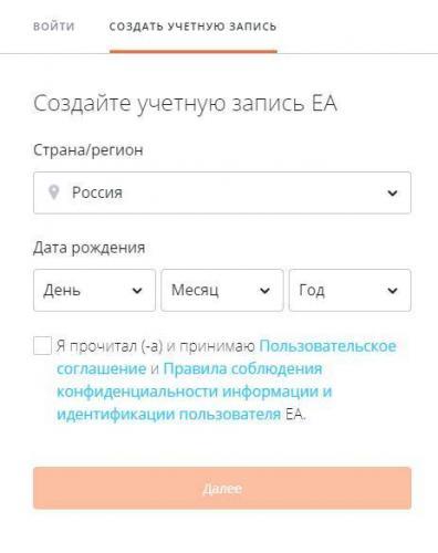 kak_sozdat_uchetnuyu_zapis_v_oridzhin1.jpg