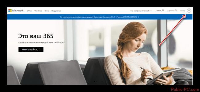 Ne-vhodit-v-Windows-10-1.png