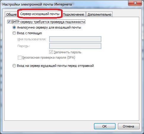 Vkladka-Server-ishodyashhey-pochtyi-v-Microsoft-Outlook.png