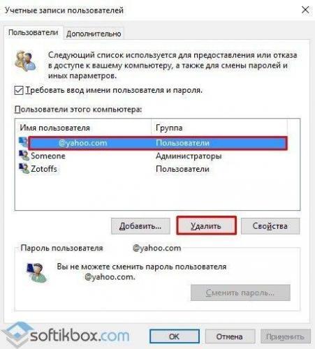 8f8fc27e-0368-4248-8020-3469b931ddf4_640x0_resize.jpg