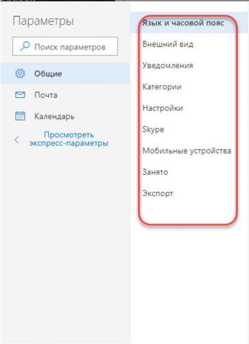 Screenshot_9-7.png