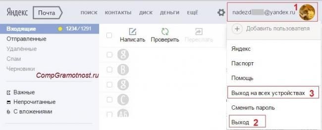 Yandex-vyhod.jpg