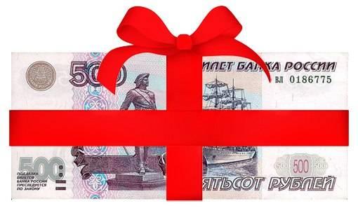 500-rubley.jpg