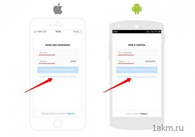 Registratsiya-Instagram-s-androida-710x497.jpg