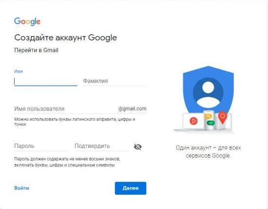 sozdak-gmail-4-550x428.jpg