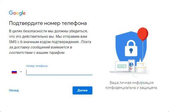 sozdak-gmail-5-550x366.jpg