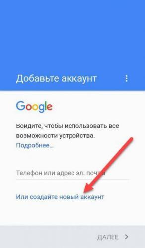 sozdak-gmail-8-410x700.jpg