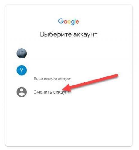 sozdak-gmail-11-493x531.jpg