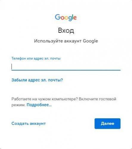 sozdak-gmail-12-448x505.jpg