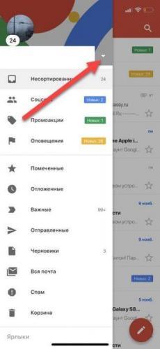 sozdak-gmail-14-323x700.jpg
