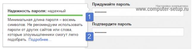 google_mail_03.png