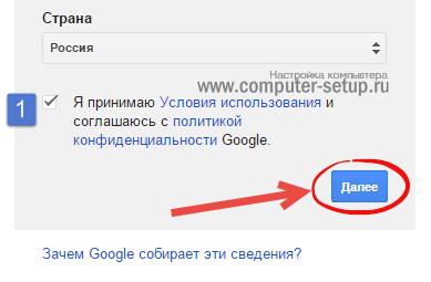 google_mail_11.png