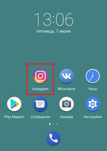 kak-zablokirovat-polzovatelya-v-instagram1.png