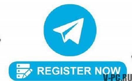 телеграмм-регистрация-онлайн.jpg