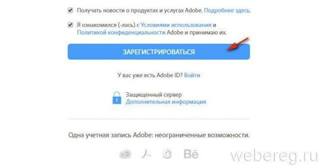 adobe-id-5-640x334.jpg