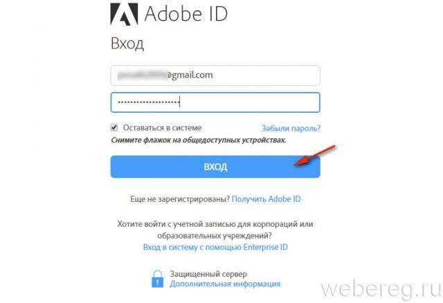 adobe-id-11-640x438.jpg