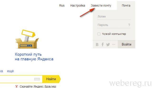 kak-polzov-pochtoy-2-640x373.jpg