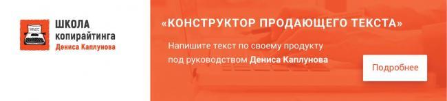 Banner-KPT_1.jpg