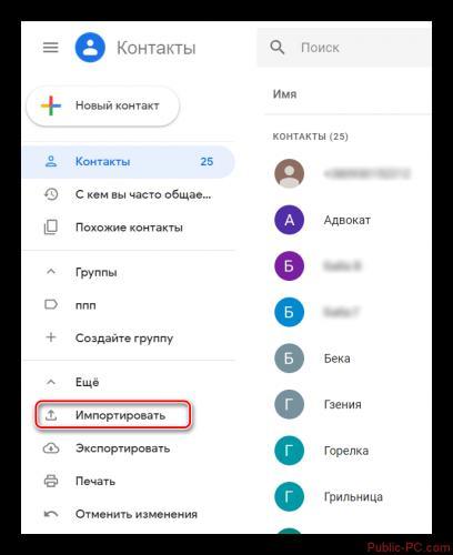Izmenit-adres-v-Gmail7.png