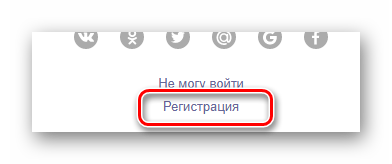 Vozmozhnost-sozdaniya-novoy-pochtyi-na-ofitsialnom-sayte-pochtovogo-servisa-YAndeks.png