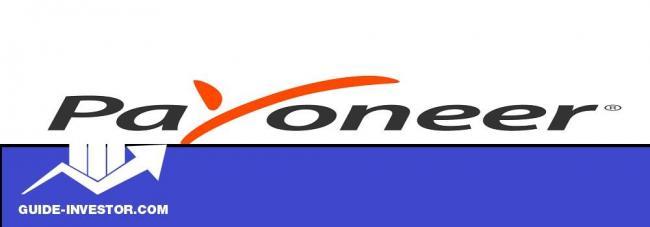 logo-payoneer.jpg