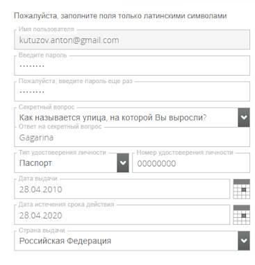 payoneer-registration4.jpg