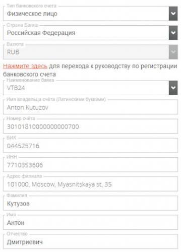payoneer-registration5.jpg