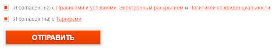 payoneer-registration6.jpg