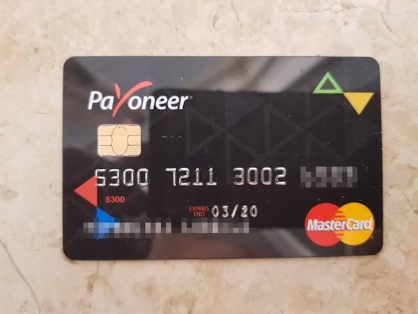 payoneer-card.jpg