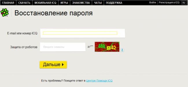 icq-password-700x325.png
