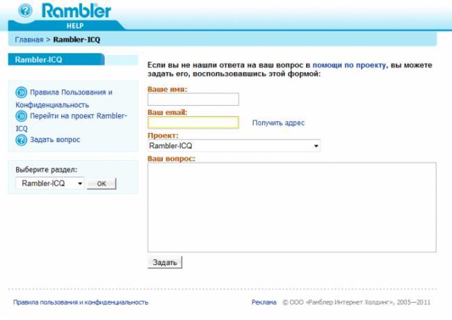 rambler-icq-700x496.png